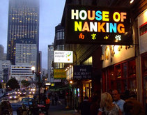 House of Nanking San Francisco