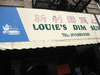 Louis Dim Sum Restaurant San Francisco