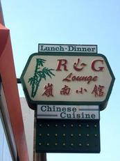 RandG lounge San Francisco